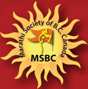 Marathi Society of BC